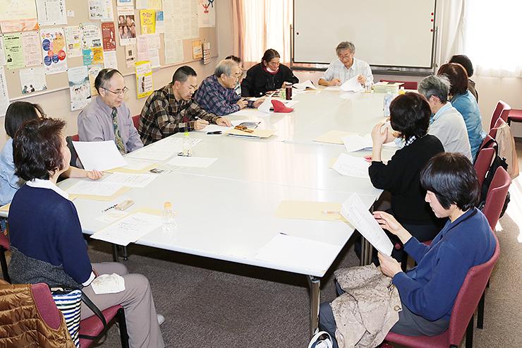米騒動から100年を記念したフォーラムの概要を決めた第1回実行委員会=県民共生センター