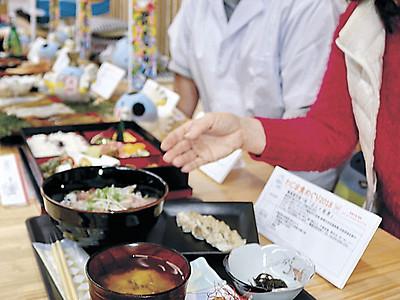 輪島ふぐ食べ比べ 来月から9店舗で1300円メニュー
