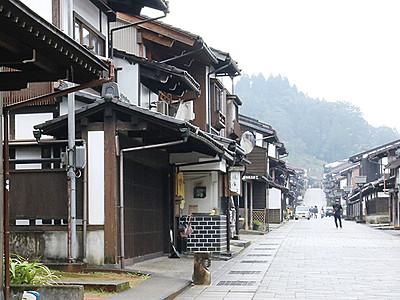 坂の町を「ホテル」に 八尾の観光拠点会社