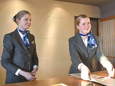大好きな日本で接客のプロに 諏訪の温泉で働くロシア女性2人