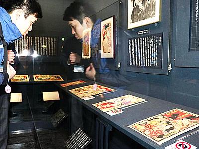 尾竹国一の売薬版画紹介 富山市郷土博物館