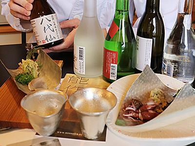ぐい飲み作りと宿泊セット 「能作」と「魚恵」が旅行プラン