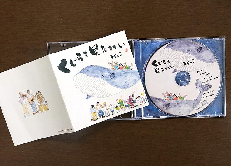 「トロッコ」のセカンドアルバムCD
