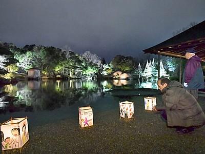 養浩館庭園に光の空間 福井市の国の名勝