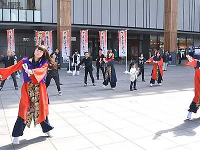 5月の「よさこい」をPR 長野駅前で踊り披露