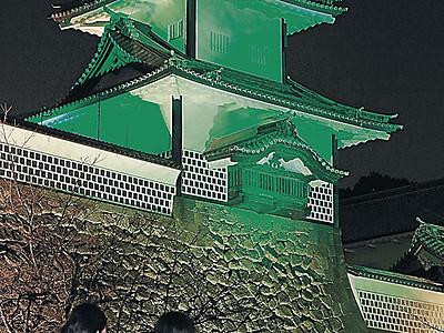 石川門、緑色にライトアップ 緑内障週間に合わせ