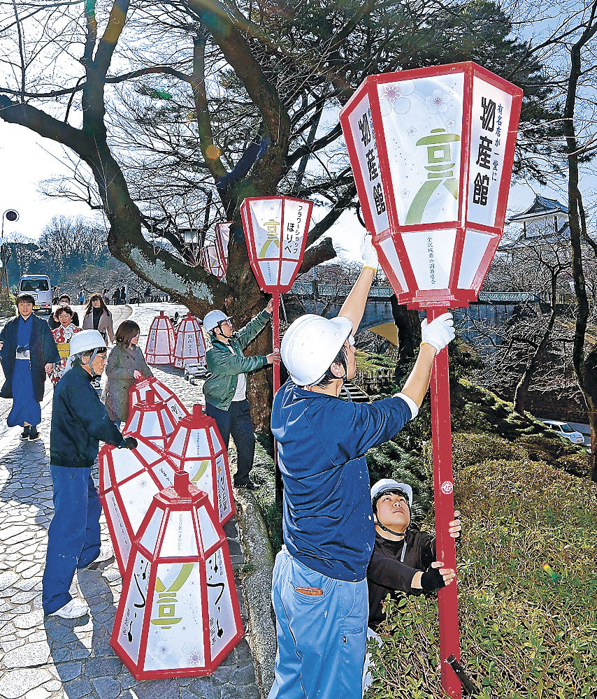 紺屋坂に設置された花見用のぼんぼり=金沢市兼六町