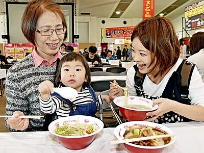 人気の一杯、食べ比べ 全国からラーメン店集結