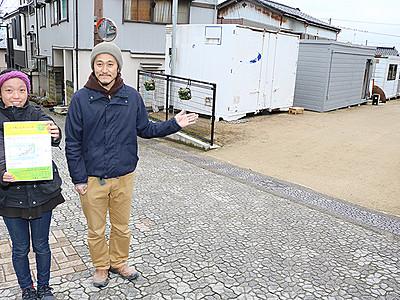 高岡・勝興寺の参道に商業施設 24日オープン