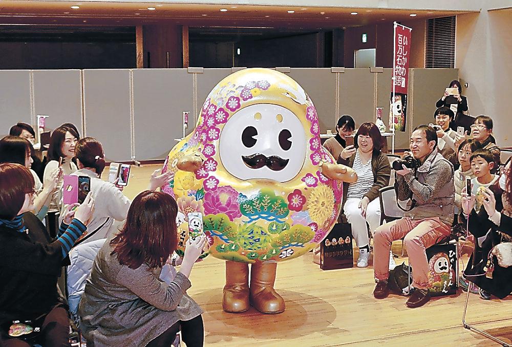 ひゃくまんさんをカメラに収めるファン=金沢市の県立音楽堂