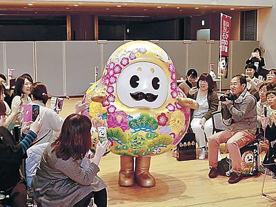 ひゃくまんさんミーティング 金沢にファン集合