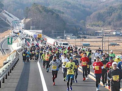 中部横断道、お祝いラン 4月開通、佐久で記念イベント