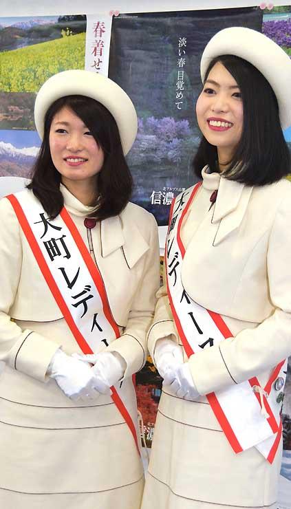 第23代大町レディースに就いた有賀さん(左)と第22代の太田さん