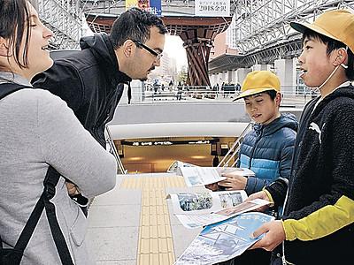 金沢・大徳小6年生、全国1位のパンフ配布 金沢駅で