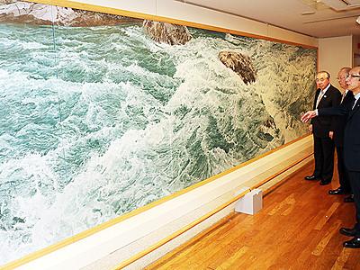 大作絵画「黒部川」をセレネ美術館に移設