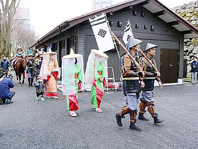 """戦国時代""""体験""""できます 富山城址に観光案内所"""