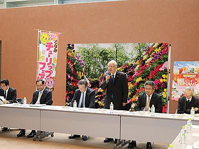 大花壇に花束デザイン チューリップフェア