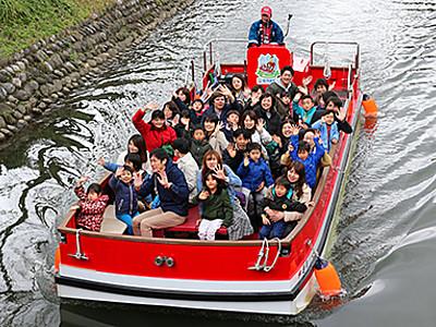 松川遊覧船が発船式 24日から運航