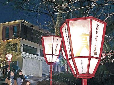近づく「お花見」 兼六園周辺のぼんぼり点灯