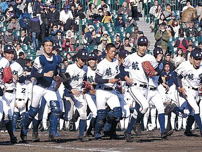 航空石川10点大勝 選抜高校野球、初戦突破