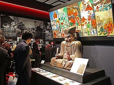 プラネタリウムは最新 柏崎市立博物館 改装オープン