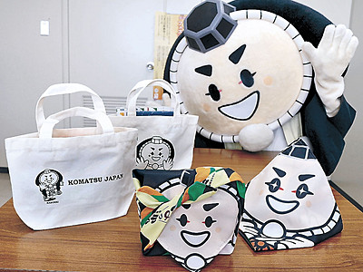 子供歌舞伎フェス、20回記念でカブッキー商品