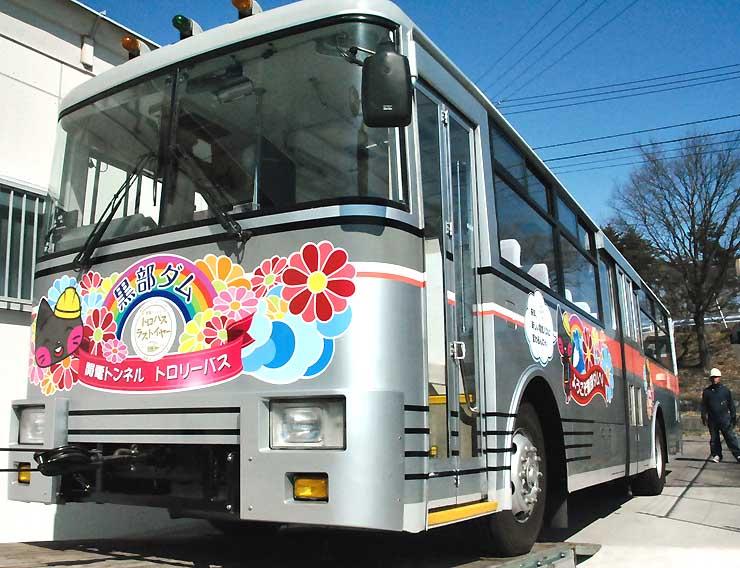 最後の年の運行に向け、「トロバスラストイヤー」のロゴが施された車両