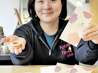 越前焼モチーフの初グッズ 越前町県陶芸館、職員デザイン