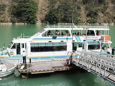 短時間乗船は割引 庄川遊覧船、6月末までキャンペーン