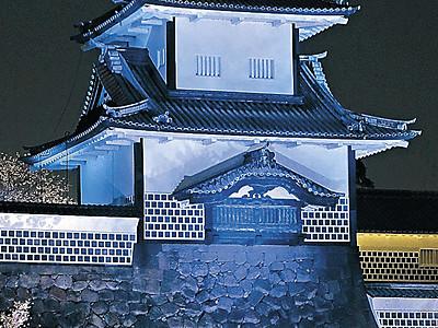 石川門、青く染まる 世界自閉症啓発デーでライトアップ