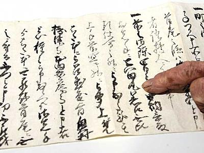 「真田丸」での武功執着 前田勢の武士が手紙、松本で発見