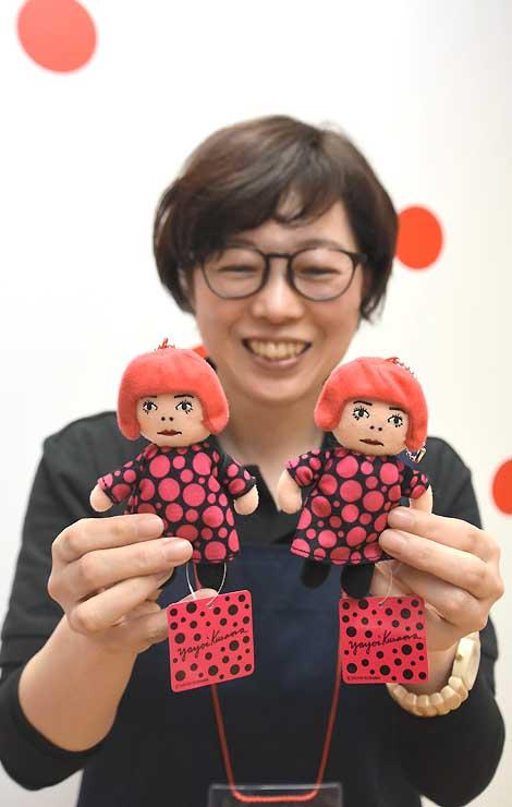 草間さんを模した人形「新・YAYOIちゃんプラッシュ」