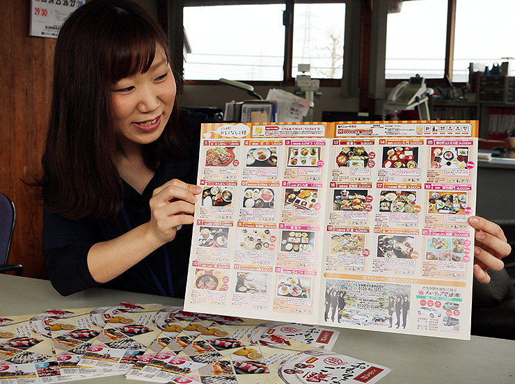各店の料理を紹介したパンフレット