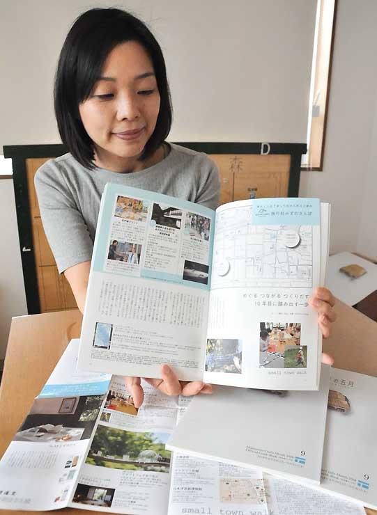 「工芸の五月」の催しなどを紹介するガイドブック