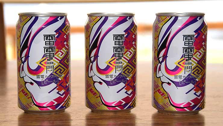信州東御市振興公社が新商品として発売する地ビール「雷電カンヌキIPA」