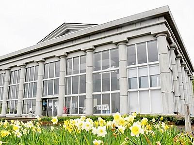 「水仙の館」が再開 福井県越前町、台風被害の屋根改修
