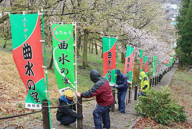 会場周辺にのぼり旗を設置する参加者