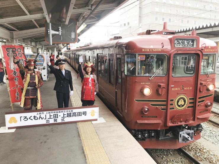 高田駅に向けて上田駅を出発する観光列車「ろくもん」=7日午前10時32分、上田市