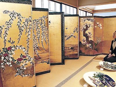 秘蔵の桜で「お花見を」 県九谷焼美術館、総金箔の屏風を初公開