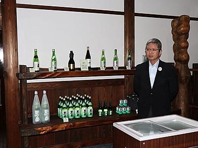 清酒・根知男山の渡辺酒造店(糸魚川) 直売店オープン