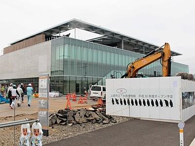 上越・新水族博物館 6月26日オープン