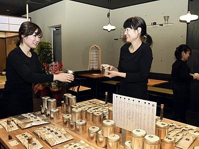 敦賀・気比神宮、門前町活性化 3店改装