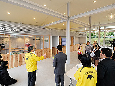 魚津埋没林博物館14日リニューアル カフェなど新設