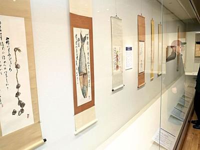 画と書調和八一の世界 企画展始まる 新潟の記念館