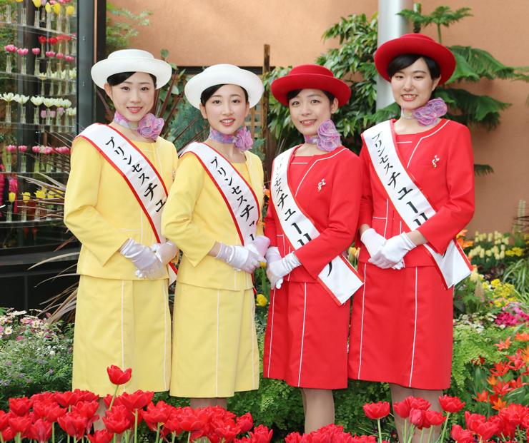 プリンセスチューリップに選ばれた(左から)高瀬さん、野村さん、尾崎さん、石倉さん=チューリップ四季彩館