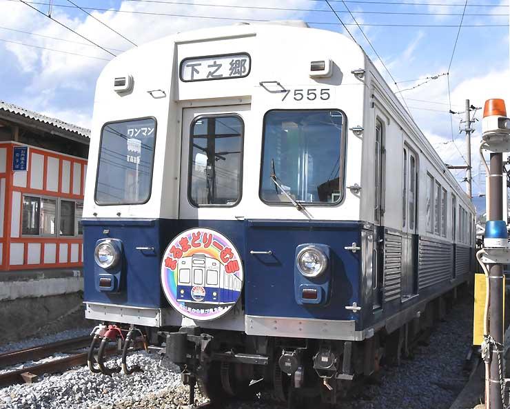 5月12日に運行を終える7200系車両