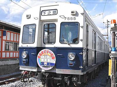 別所線7200系、運行終了へ 21・28日に記念行事