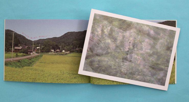 柏崎市谷根地区の自然などの魅力を紹介する冊子「そこにあるもの」