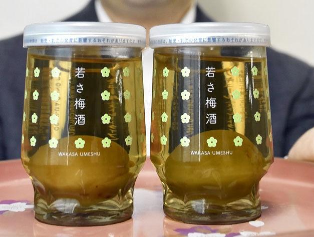 パッケージをリニューアルした実入りカップ梅酒=12日、福井県若狭町鳥浜のエコファームみかた