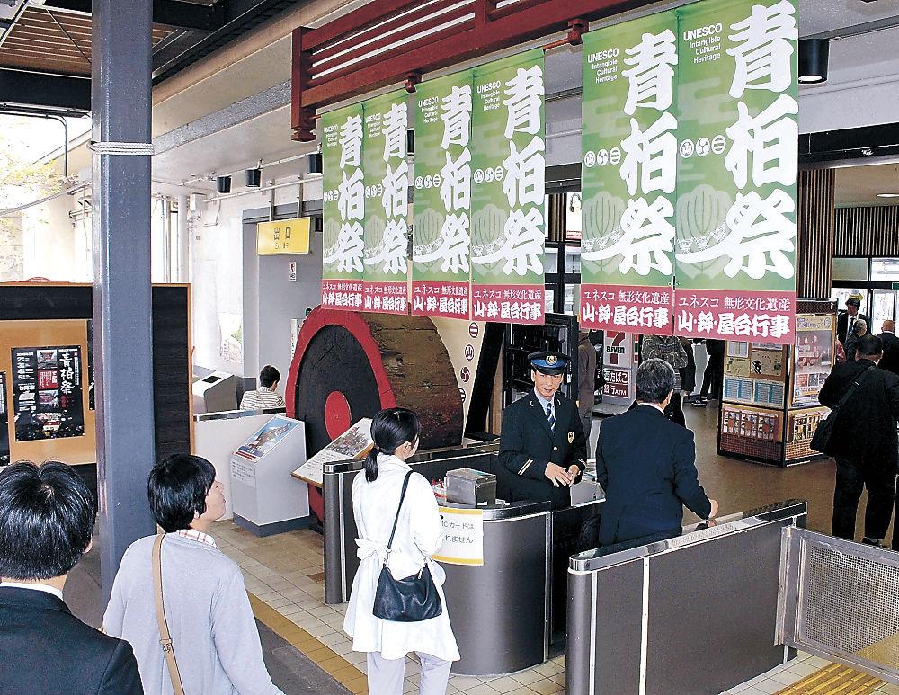 七尾商工会議所が改札口上部に掲げた青柏祭のPRフラッグ=JR七尾駅